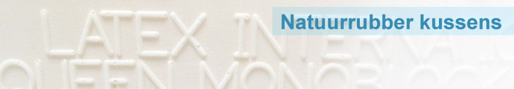 Banner voor natuurrubber kussens