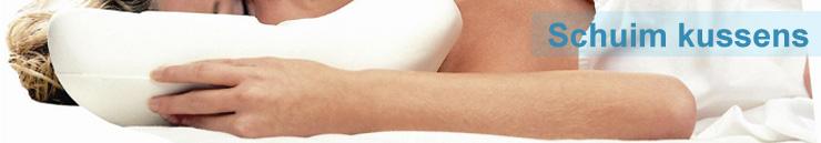 Banner voor schuim kussens